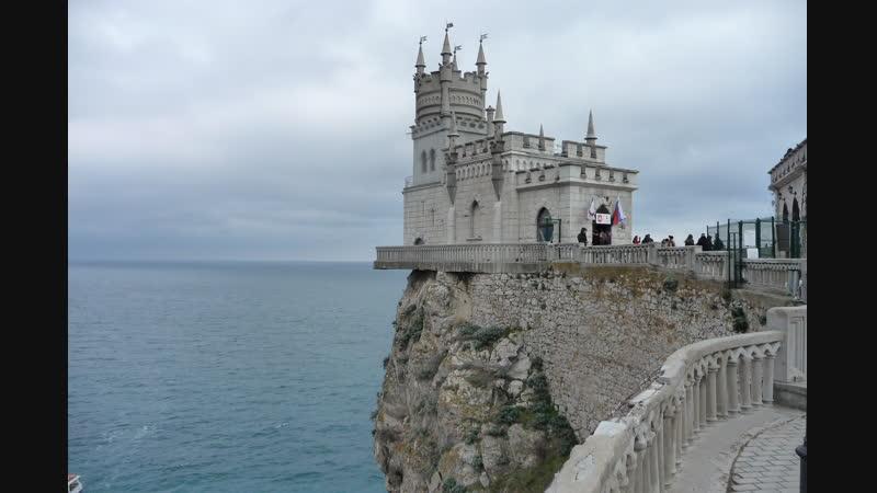 Ласточкино гнездо Алушта Крым