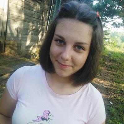 Ирина Будникова, 27 сентября 1997, Свободный, id174875042