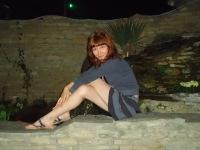 Татьяна Логачева, 10 февраля 1983, Пермь, id181603578