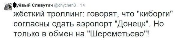ГПУ возбудила уголовное дело о похищении крымских татар - Цензор.НЕТ 5911