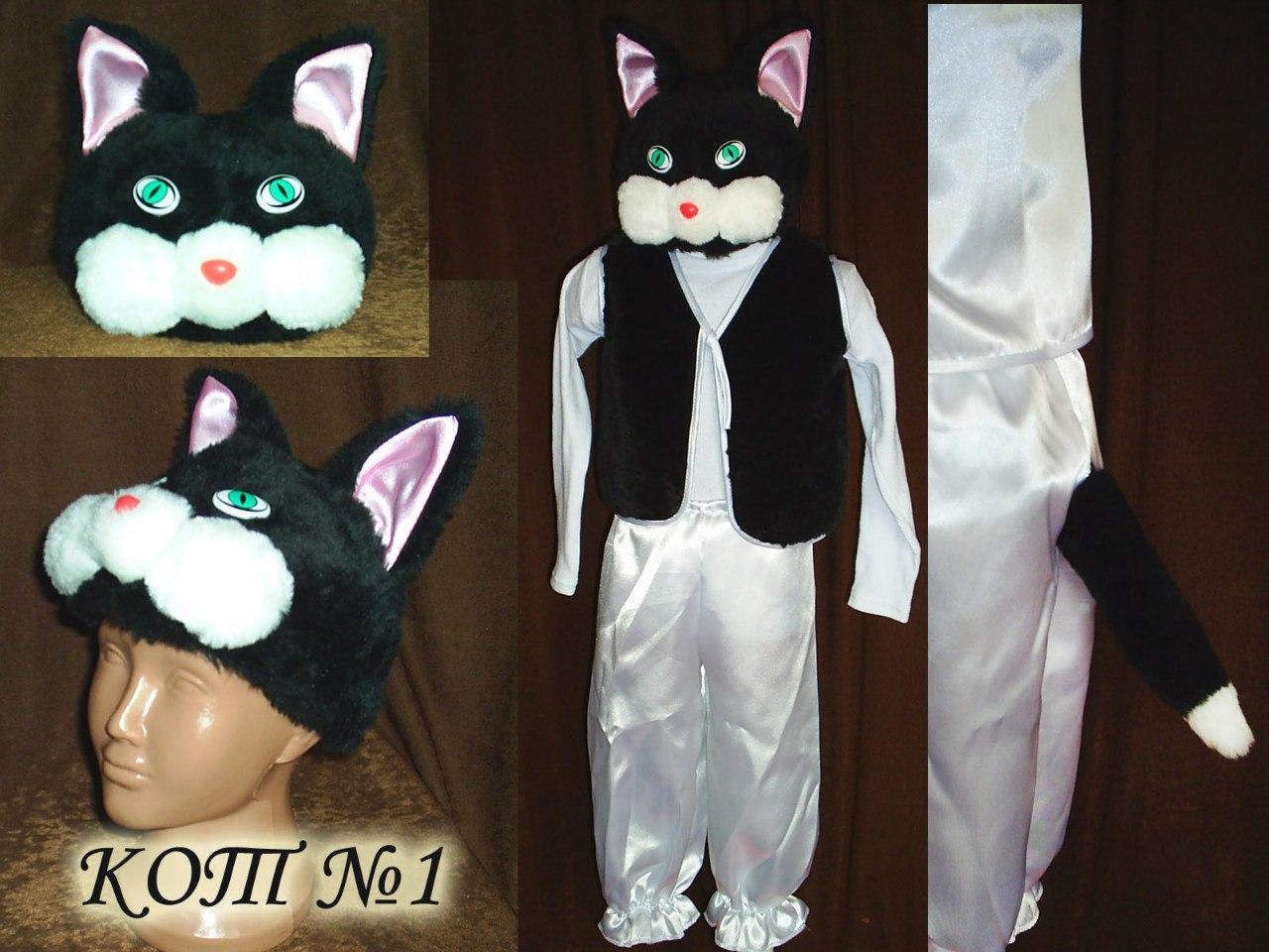Новогодний костюм котика своими руками