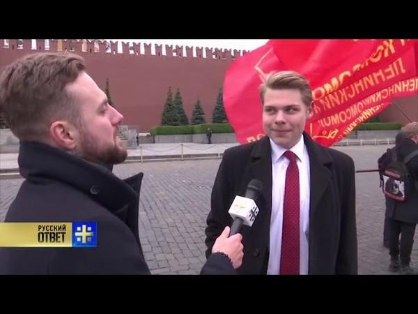 За что Андрей Афанасьев с телеканала Царьград не любит коммунистов? Продолжение