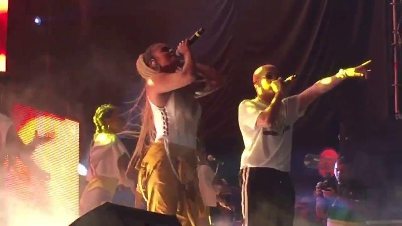 Ahora Me Llama - Karol G Ft. Bad Bunny DESDE Medellin Colombia [LOS REYES DEL TRAP]