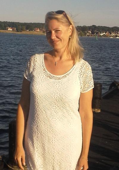 Елена Расмуссен