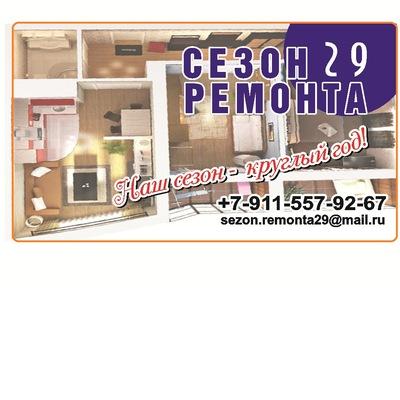 Игорь Сазонов, 3 июля 1997, Северодвинск, id196596051