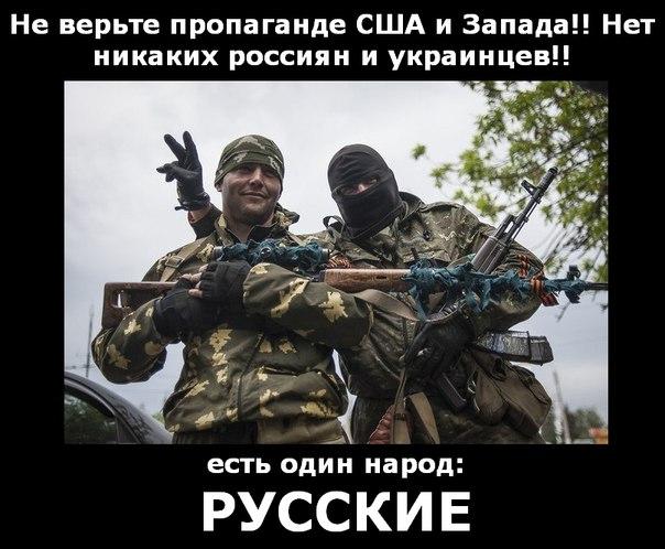 Наглядная агитация: кандидат в депутаты Киеврады Гриценко служит в сухопутных войсках - Цензор.НЕТ 8146