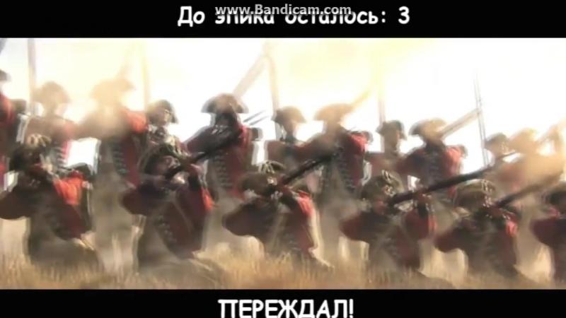 Literal_(Literal)_ASSASSINS_CREED_3__(Znau_chto_ykral).mp4