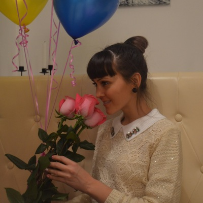 Ралия Гилязетдинова, 23 октября 1988, Туймазы, id10633998