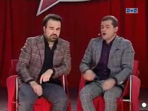 Дуэт имени Чехова Закарпатский партизан