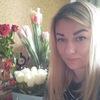 Svetlana Nazarenko
