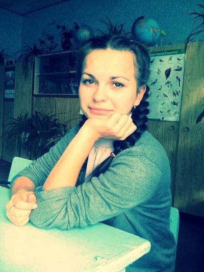 Анастасия Логинова, 20 мая 1995, Саратов, id213995356