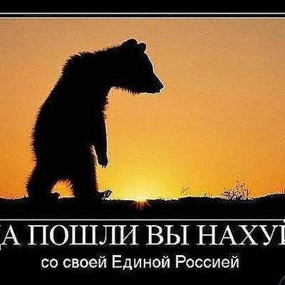 Владимир Савин, 11 августа 1988, Нижний Новгород, id212402036