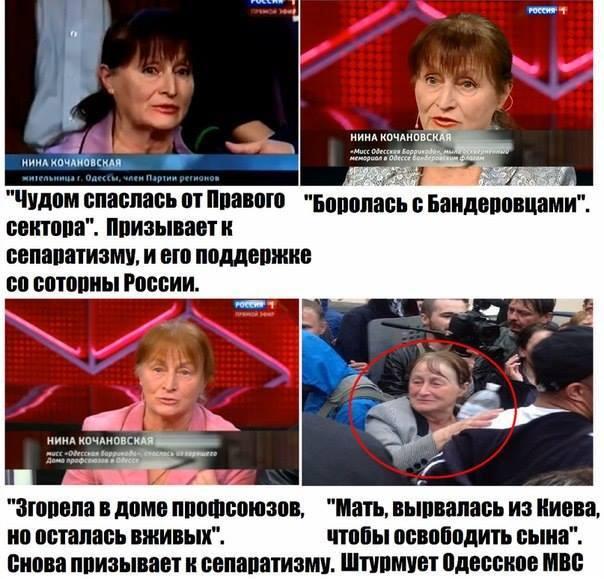 На Донбассе террористы убивают бизнесменов: подробности расстрела семьи на Луганщине - Цензор.НЕТ 1633