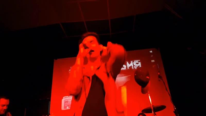 Капитаны Асфальтовых Прерий - На Той Стороне (live Badland Club 19.01.19)