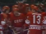 Комментатор Николая Озеров. Кубок вызова-79. Финал. СССР - НХЛ 6-0.