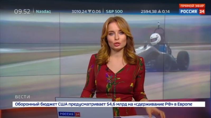 Новости на Россия 24 • Белгородские студенты сконструировали инновационный спорткар