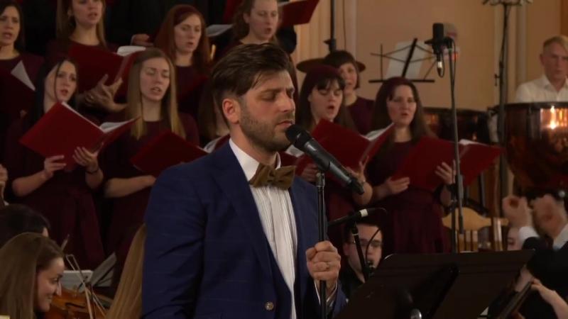Мне снился сон - Андрей Жилиховский, камерный хор и симфонический оркестр Храма Возрождения
