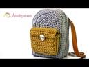 Рюкзак из трикотажной пряжи с накладным карманом Очень подробно