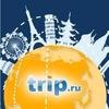 Trip.ru - летай дешевле!