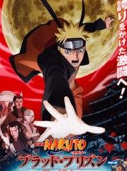 ������ 5 ����� �������� ������ ��������� (Naruto Movies 5)