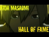 Durarara Kida Masaomi - Hall of Fame AMV