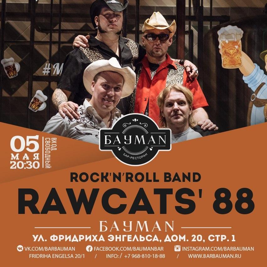05.05 RawCats'88 в клубе Бауман!