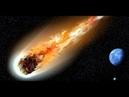 К ЗЕМЛЕ приближается СТРАШНОЕ НЕБЕСНОЕ тело! Ученые в шоке