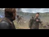 Мстители: Война бесконечности | Отрывок