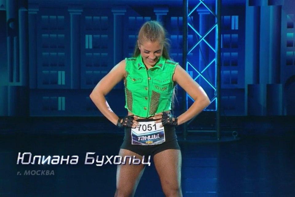 Юлиана Бухольц, Москва - фото №27
