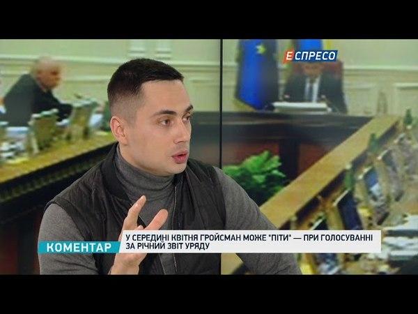 Фірсов Порошенко вважає Гройсмана cвоїм проектом