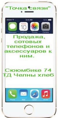 Айрат Бармутин