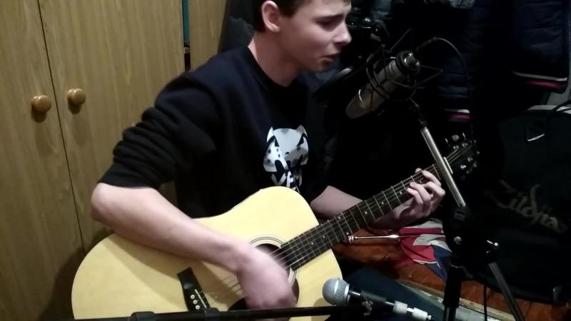 Юрий Кирушов - Я хочу домой