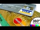Путин дал право банкам блокировать карты клиентов при подозрении на кражу - ANews