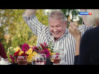 """""""в шаге от рая"""" большая премьера на телеканале """"россия 1"""""""