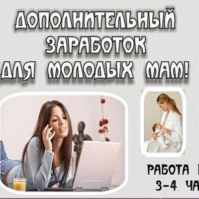 Дошка-Оголошень В-Україні