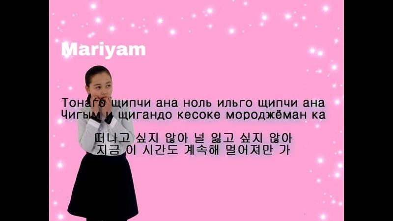 ▼Cover▼Wanna One (워너원) - Hourglass (모래시계) by 문라이트 (Mariyam)