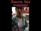 Ольга Михайловна бл*дь