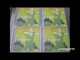 DJ Kero One - Plug Famalam Mix CD Sampler