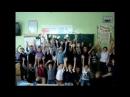 С Днём Учителя 2018 Поздравление от студии ТелеВид online video 1