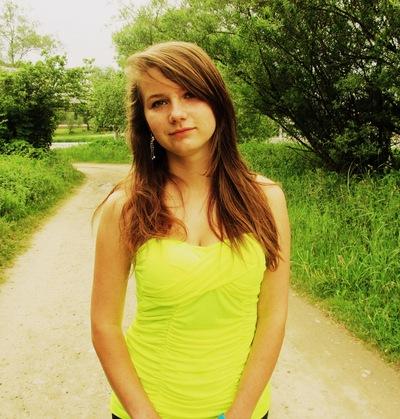 Лена Мигаль, 16 ноября 1996, Львов, id140130653