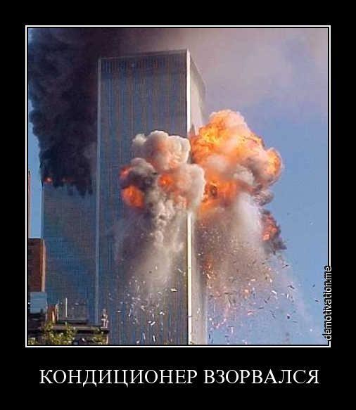 Нацгвардия в Луганске более 10 часов отбивала атаки террористов: 6 боевиков убито, 20 ранены - Цензор.НЕТ 3562