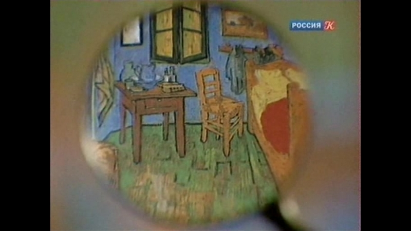 150.В музей без поводка - Ван Гог. Спальня художника в Арле.