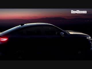 Авто обзор - GEELY FY11 2019 – Новый купеобразный кроссовер Джили