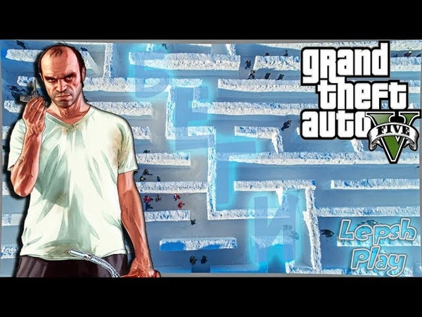 GTA 5 Прохождение Часть 5. Ледяной Лабиринт и Стрельба по Мишеням