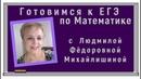 Л Михайлишина Презентация проекта Школа без границ