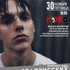 "Cafe-club Monroe   Кафе-клуб ""Монро"" Октябрьский"