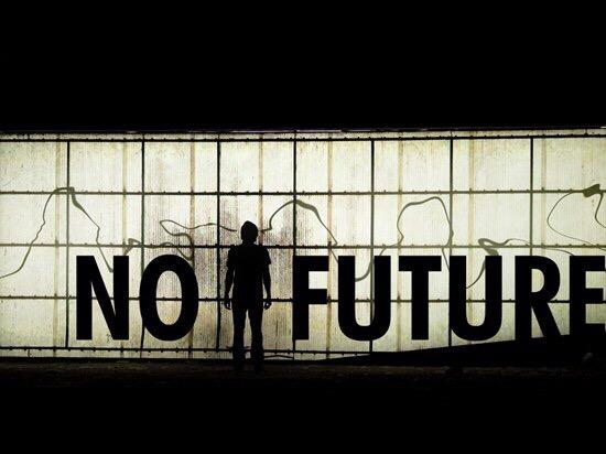 Будущего нет