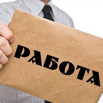 Работа в городе новокузнецке сварщиком