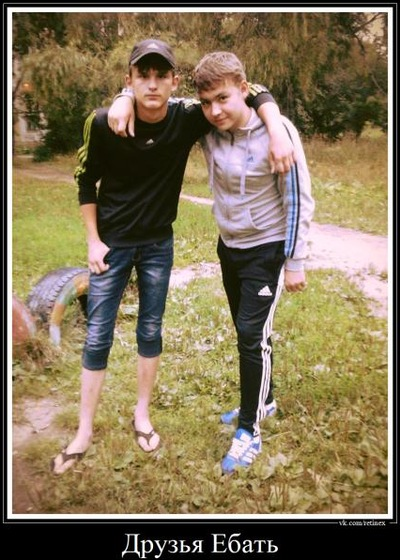 Евгений Комаров, 30 июня , Пермь, id45804603