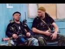 Убойная сила . Предел прочности (Чечня) часть 2